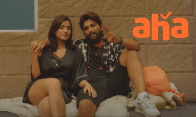 allu arjun ketika sharma aha video