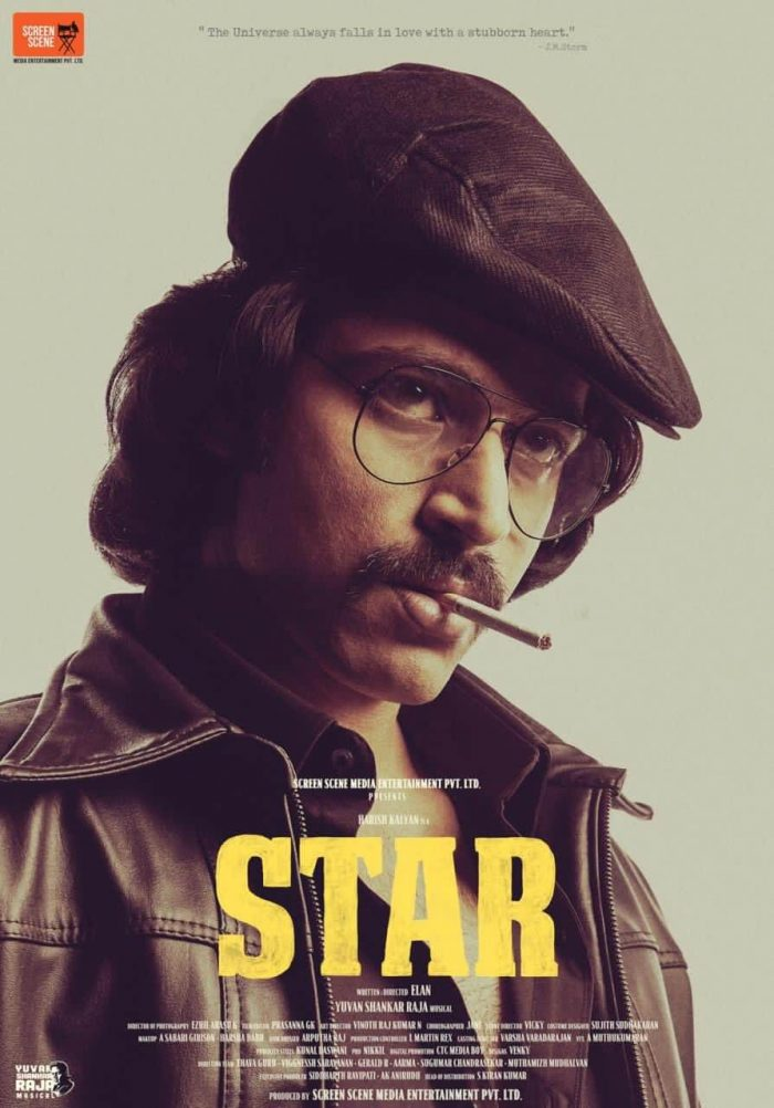 star movie