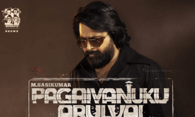 Pagaivanuku Arulvai Movie