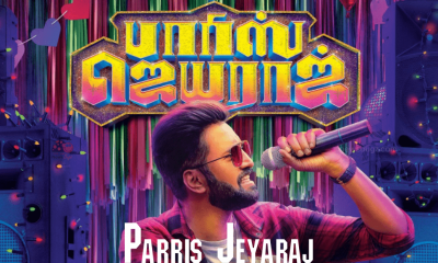 Parris Jeyaraj Movie