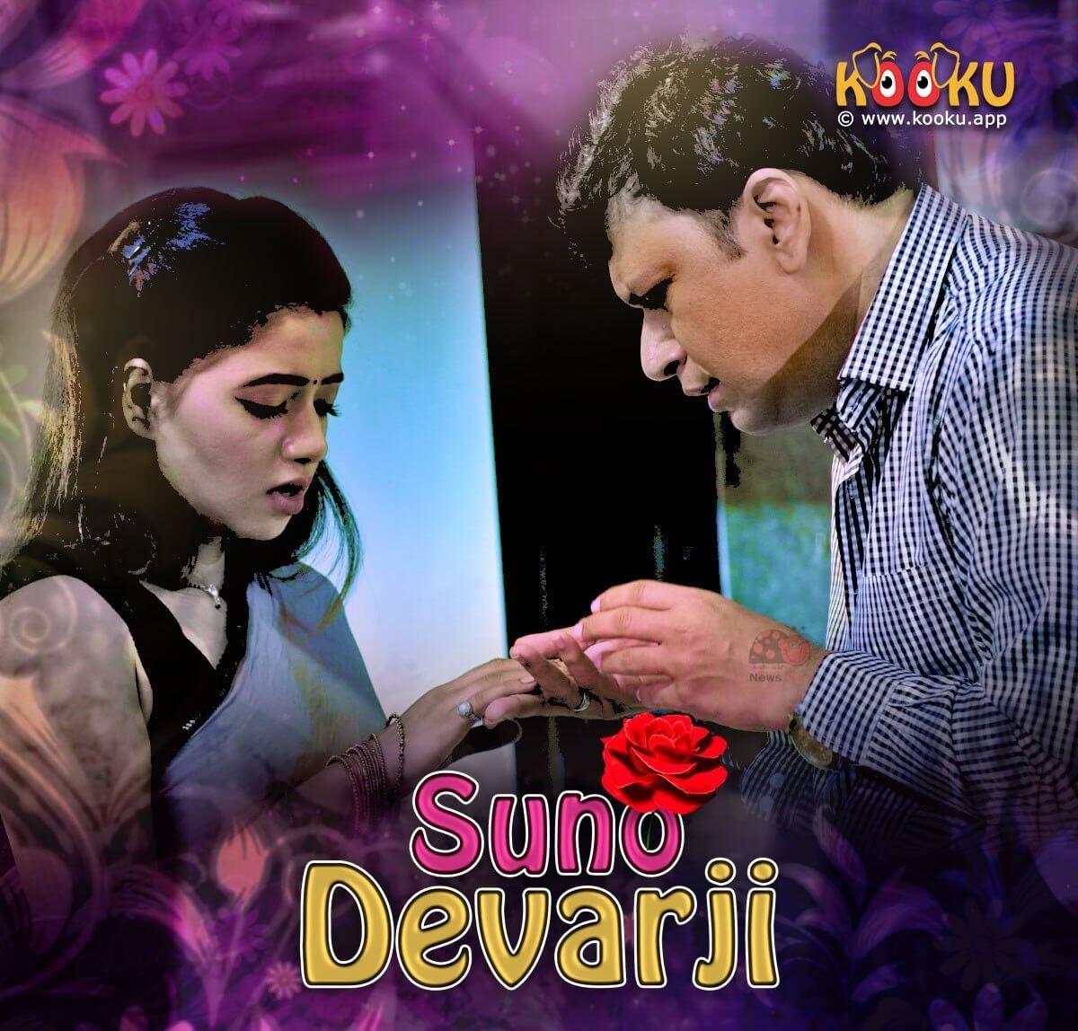 Suno Devar Ji kooku