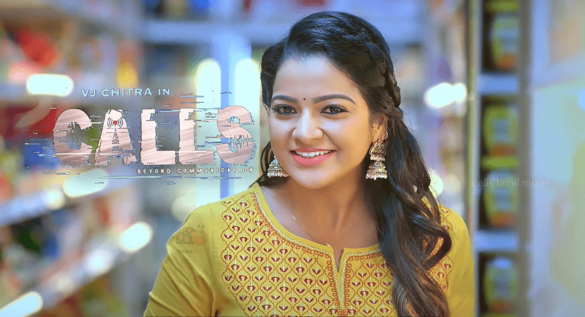 Calls (2021) Tamil HQ Movie