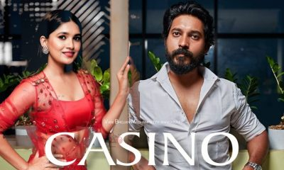 casino tamil movie