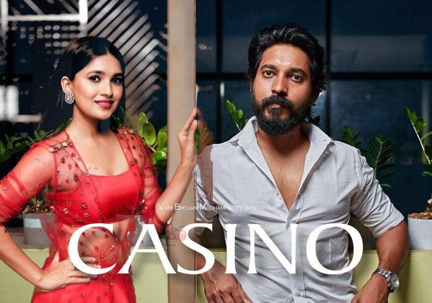 casino tamil movie