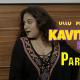 Kavita Bhabhi 3 Part 2 Ullu