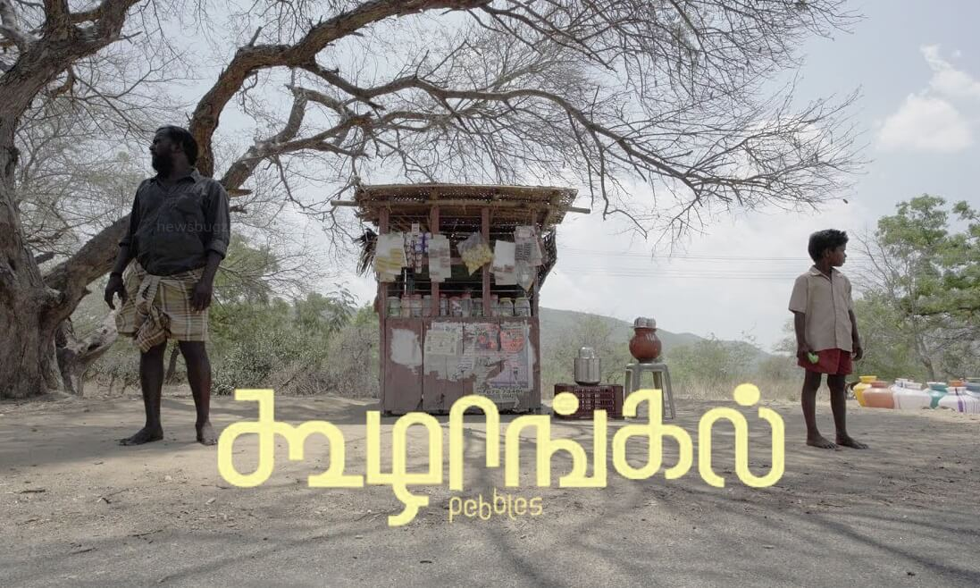 Koozhangal movie