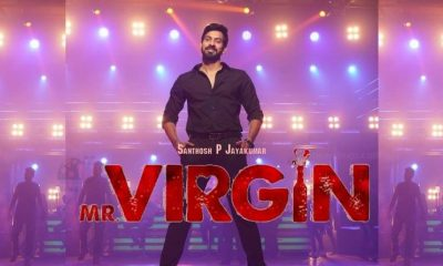 Mr Virgin Movie