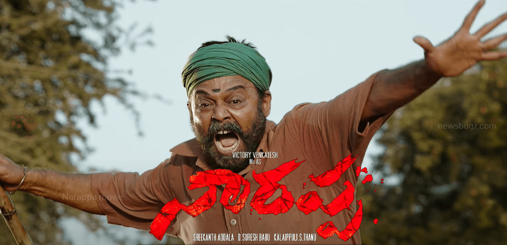 Narappa Movie