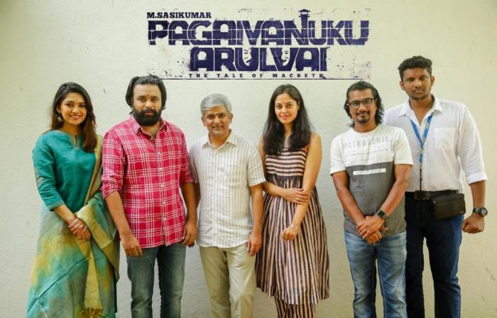 Movie Pagaivanuku Arulvai