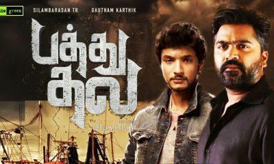 Pathu Thala Movie