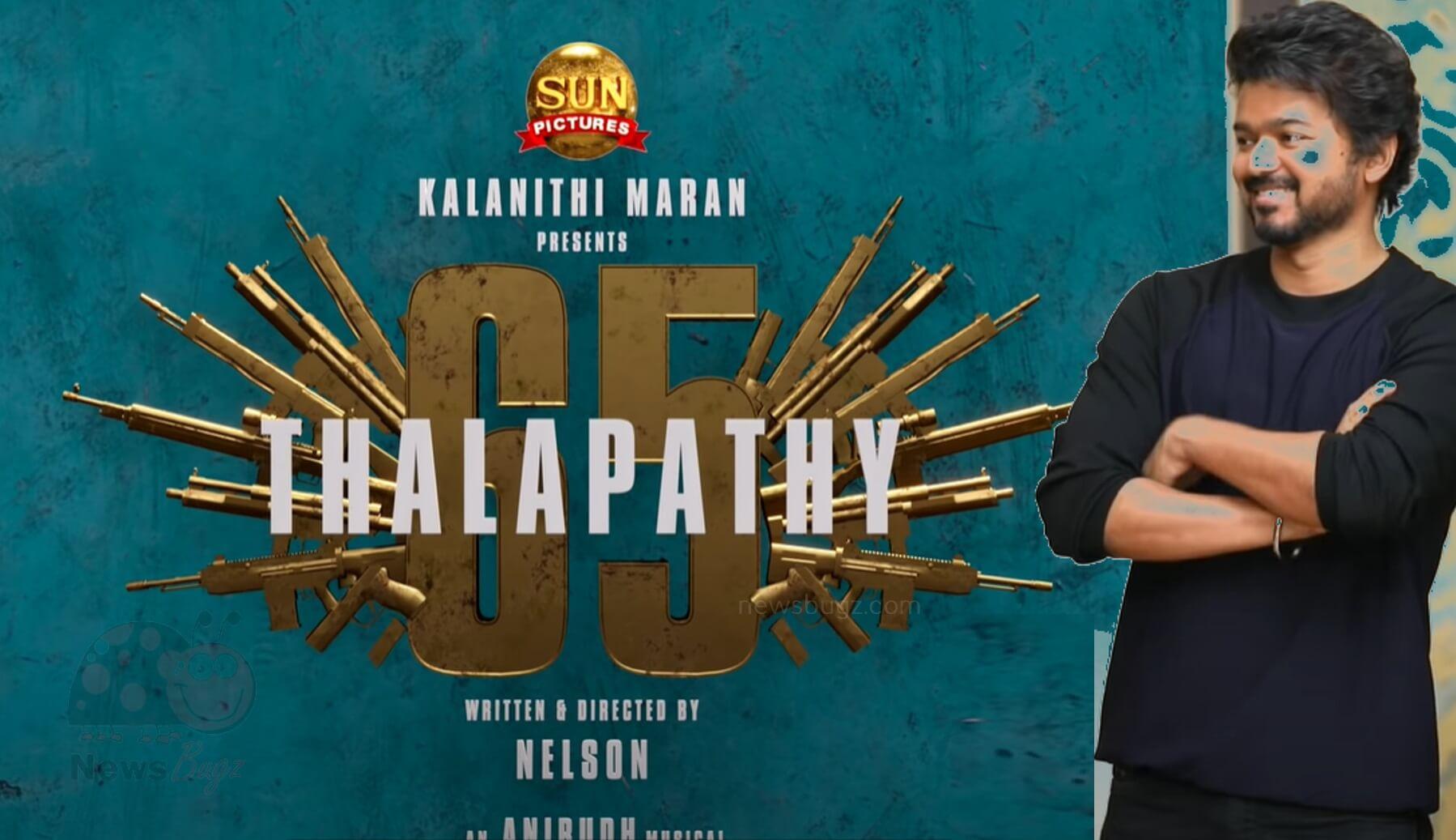 thalapathy vijay 65 movie