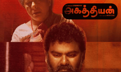 Agaththiyan short film