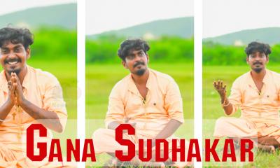 Gana Sudhakar