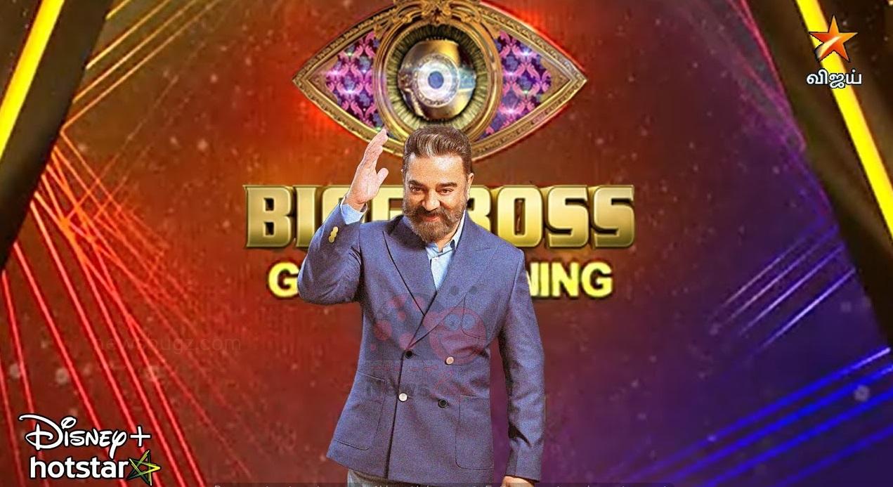 bigg boss tamil seaosn 5