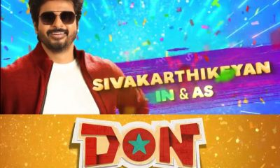 don movie sivakarthikeyan