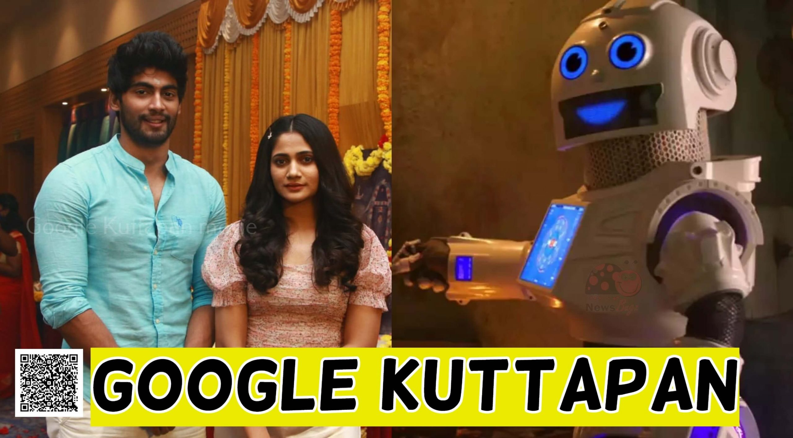 Google Kuttapan Movie