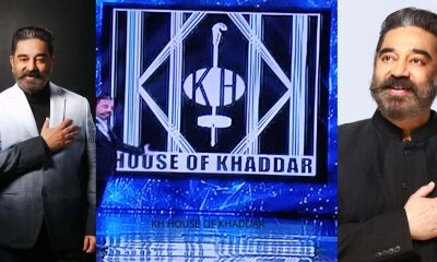 house of khaddar