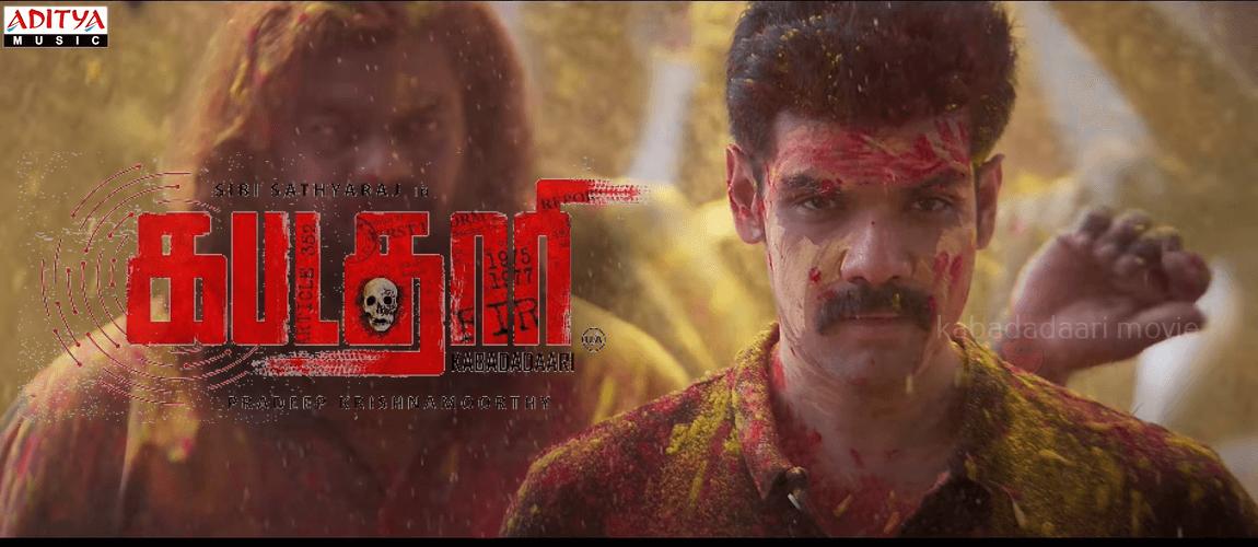 kabadadaari movie download