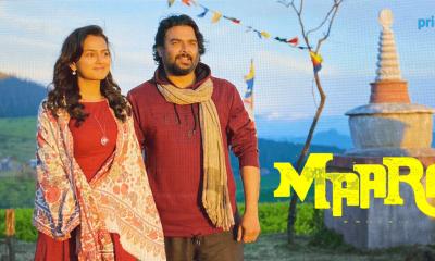 Maara movie download