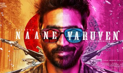 Naane Varuven movie