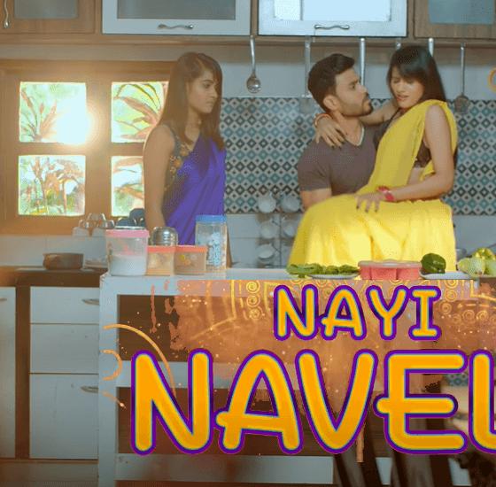 Nayi Naveli Kooku
