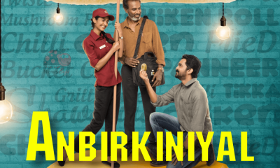 Anbirkiniyal Movie