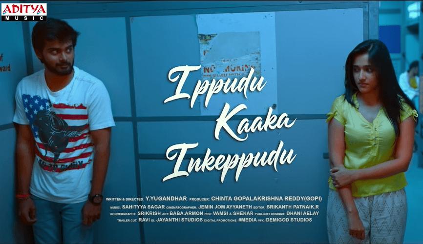 Ippudu Kaaka Inkeppudu Movie