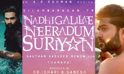 Nadhigalilae Neeradum Suriyan Movie