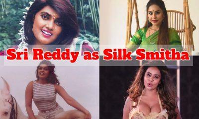 Sri Reddy Silk Smitha Biopic