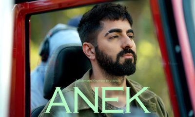 Anek movie