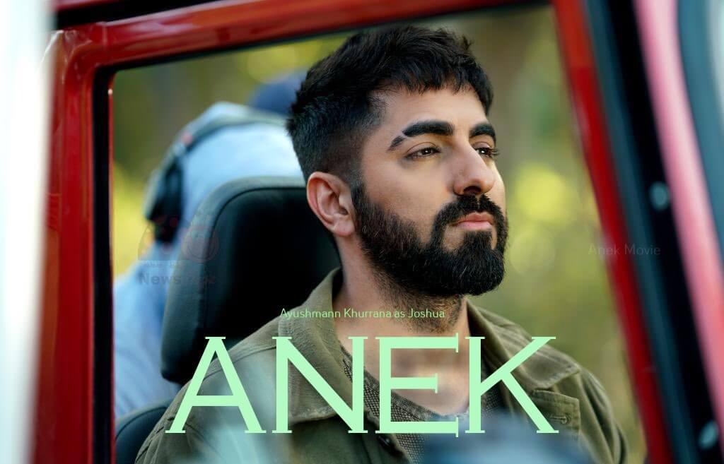 Anek movie