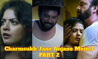 Charmsukh Jane Anjane Mein 3 Part 2 Ullu