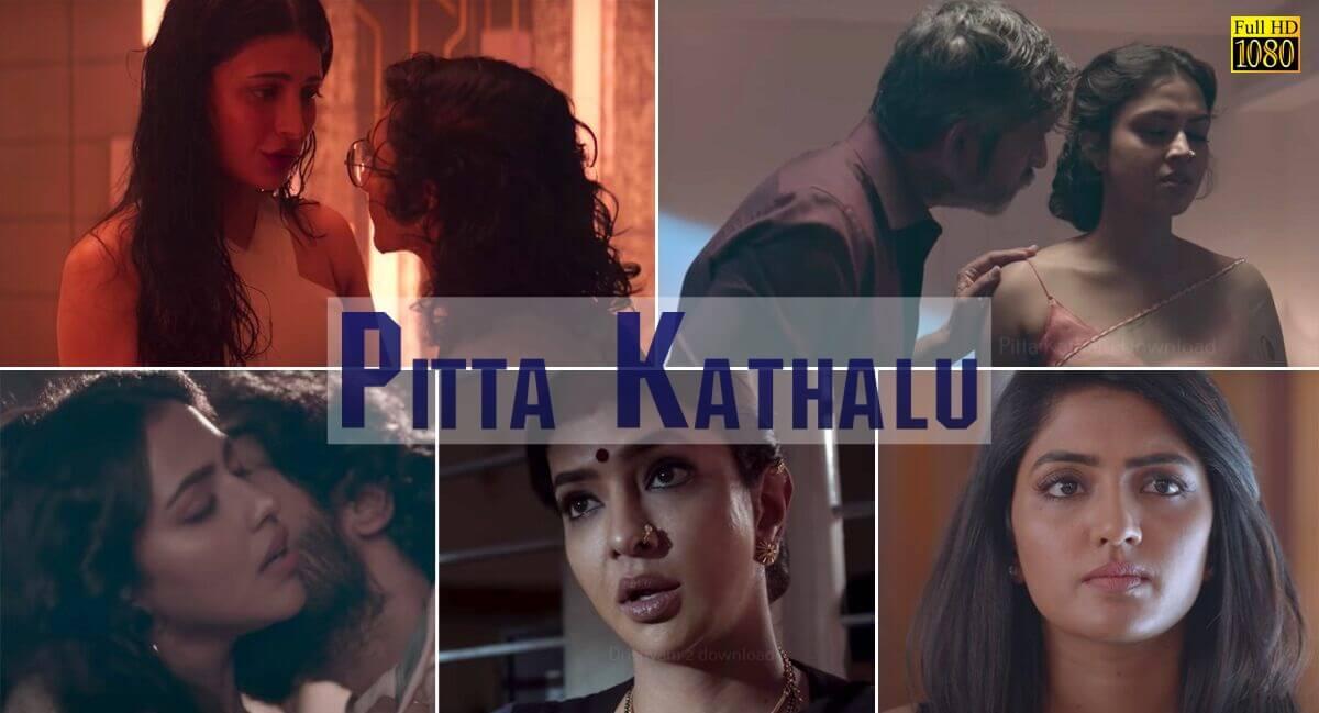 Pitta Kathalu download