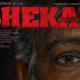 shekar movie