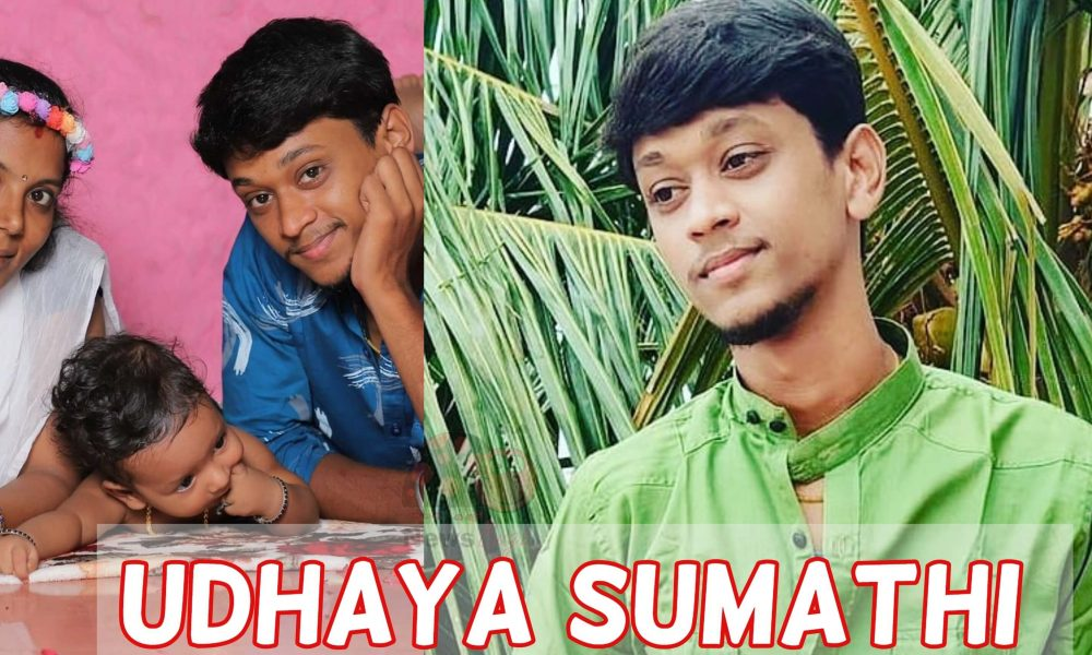 Udhaya Sumathi (TikToker Dead) Wiki, Biography, Age, Images, Videos