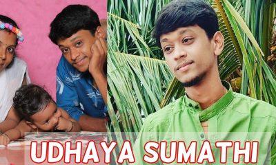 Udhaya Sumathi