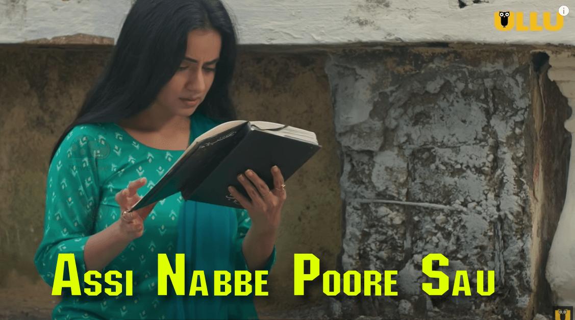 Assi Nabbe Poore Sau ullu