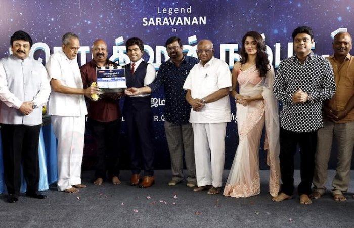 Legend Saravana Movie