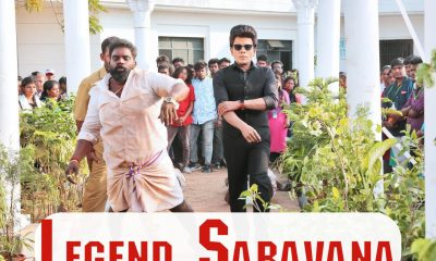 Legend Saravana Movie