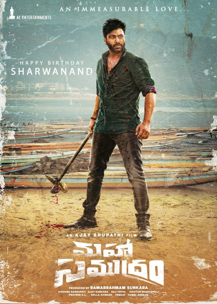 Mahasamudram Movie (2021) | Sharwanand | Cast | Trailer | Songs | Release Date