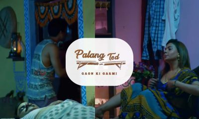 Palang Tod Gaon Ki Garmi Ullu