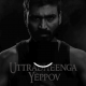 Uttradheenga Yeppov Song