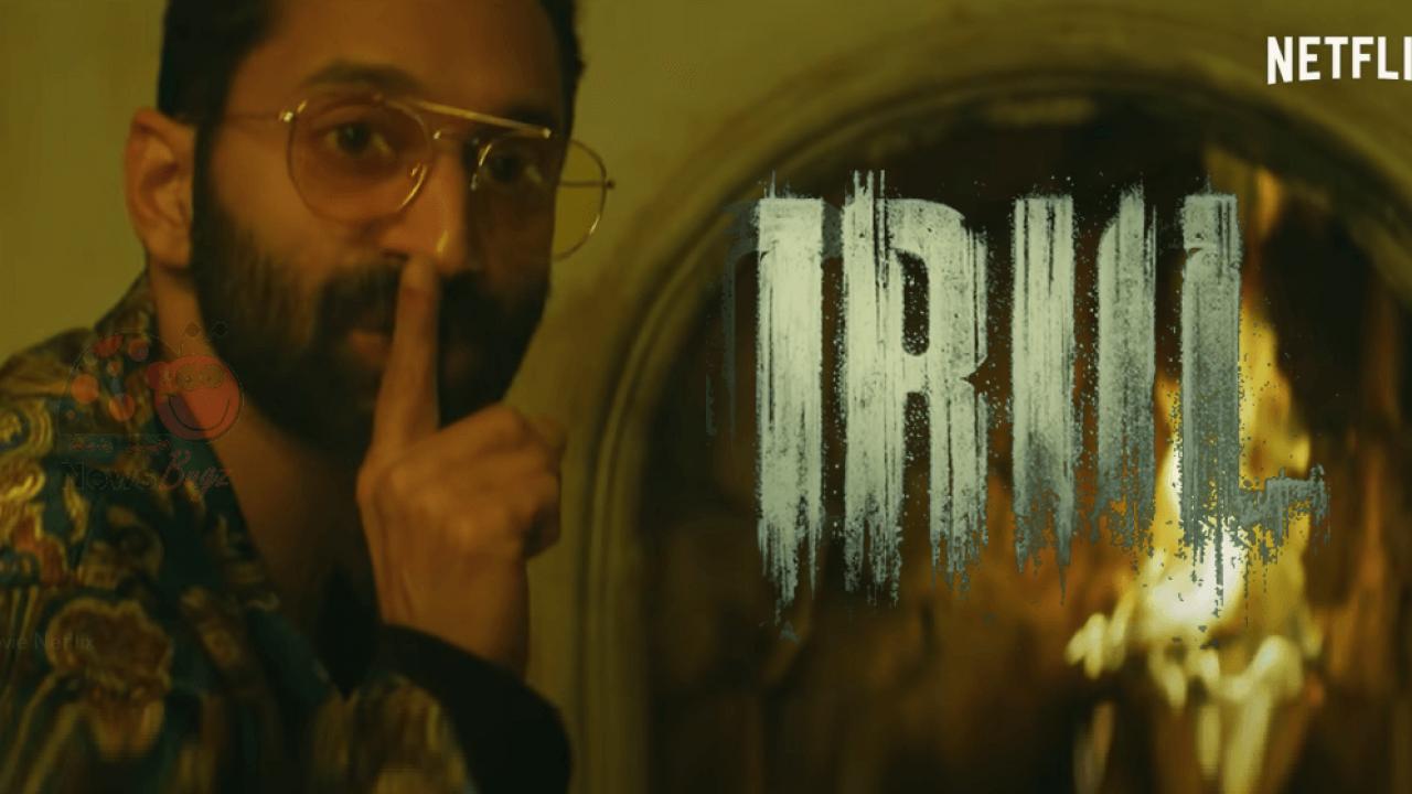 Irul Movie Netflix (2021): Watch Fahadh Faasil Irul Malayalam Movie Online - Bugz News