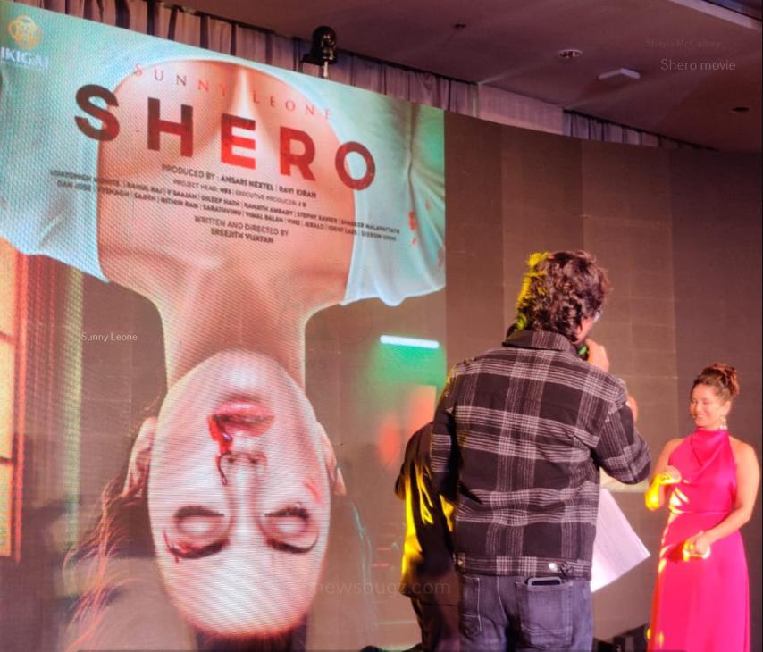 Shero Movie