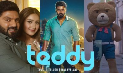 teddy movie download