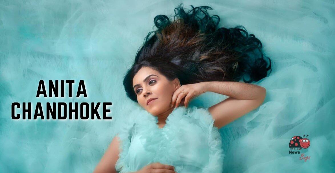 Anita Chandhoke