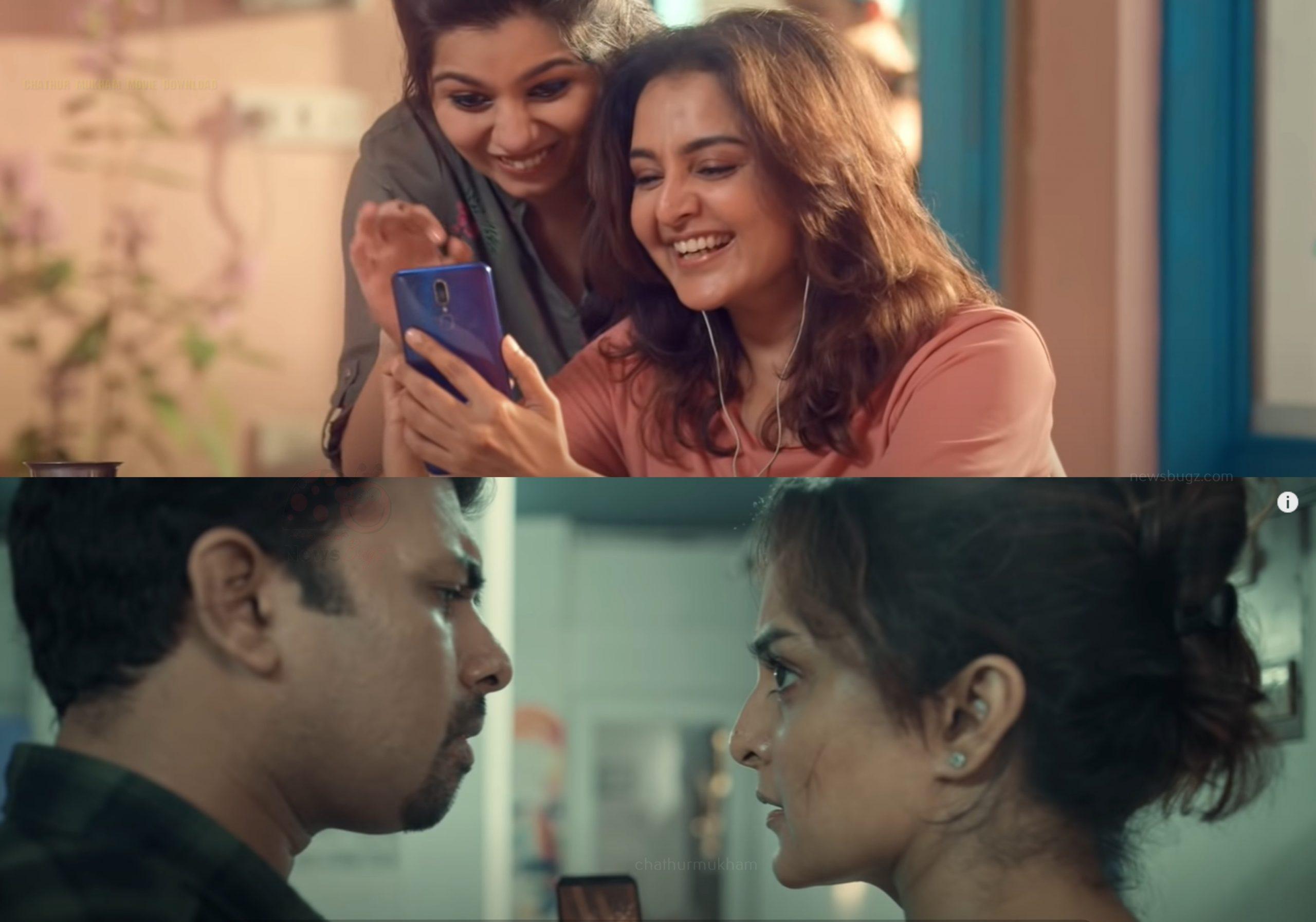 Chathurmukham movie download