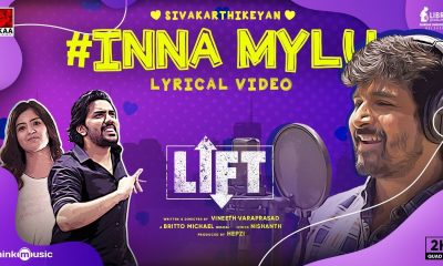Inna Mylu Song From Lift