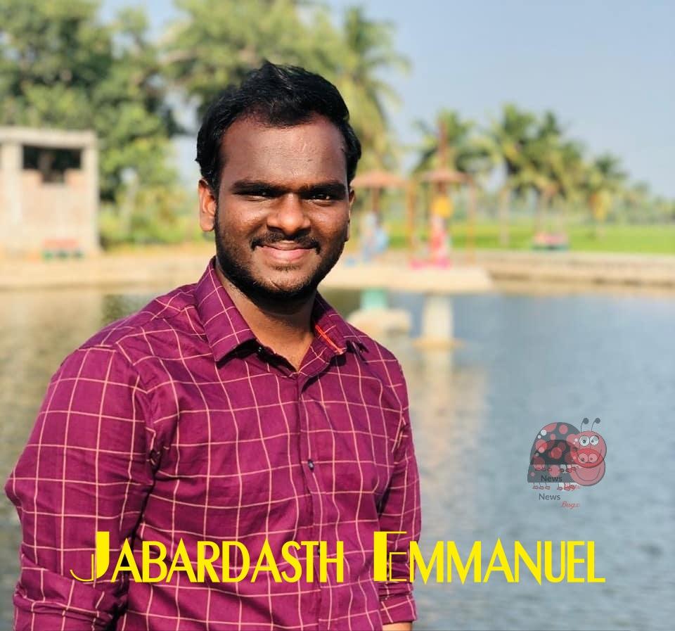 Jabardasth Emmanuel