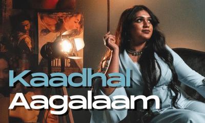 Kaadhal Aagalaam song
